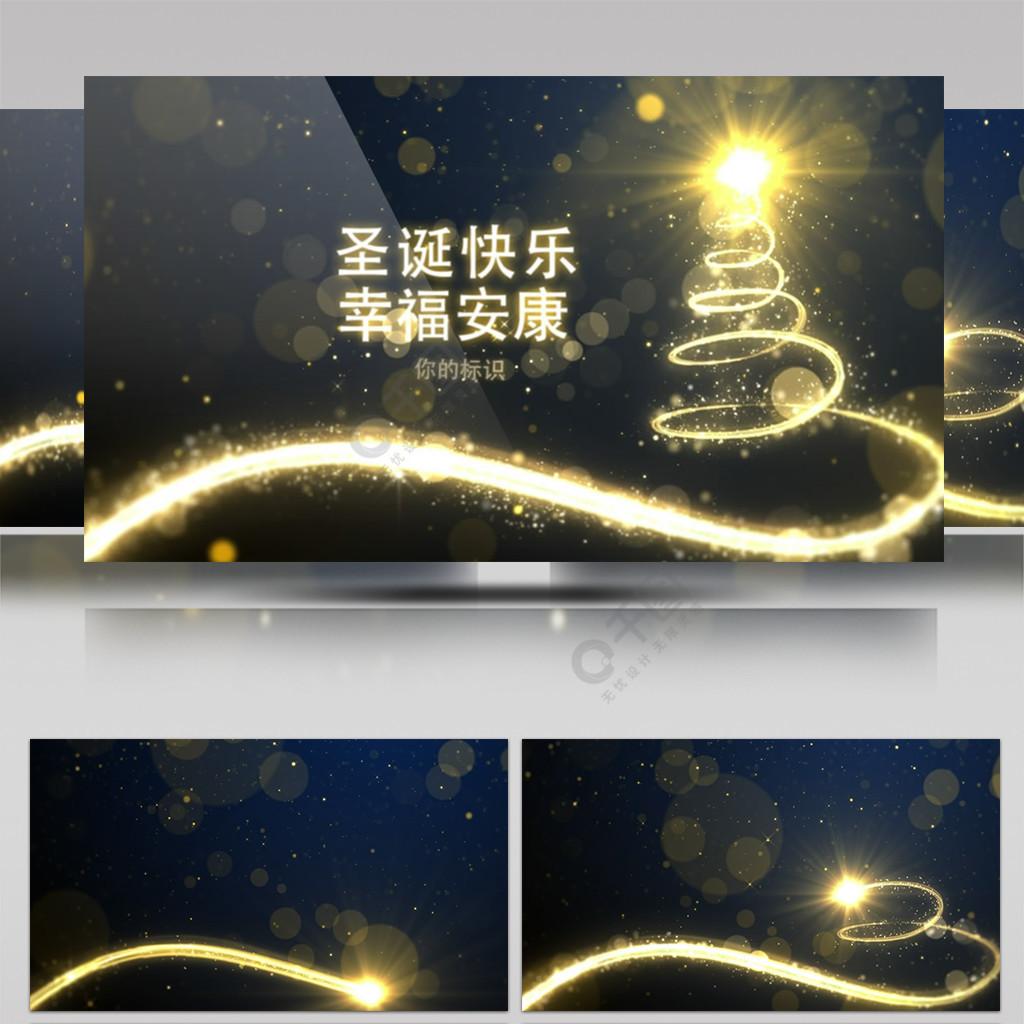 炫美粒子光束闪发圣诞树祝福片头AE模板