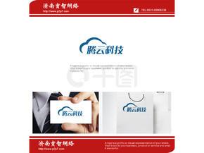 腾云科技logo设计云形状