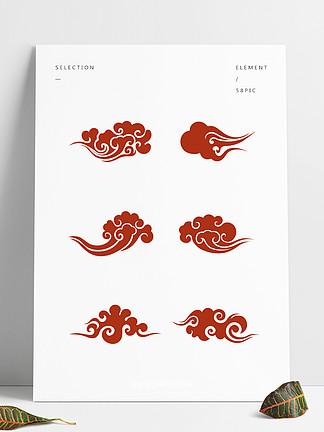 中国风祥云红色云纹图案矢量可商用素材