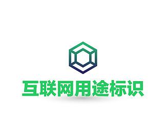 互联网菱形造型标识logo