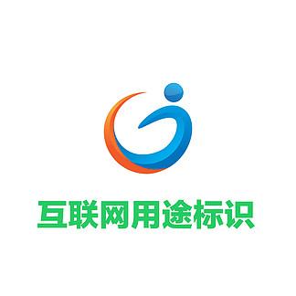 互联网用途标识logo通用类logo