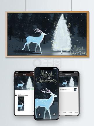 圣诞节治愈插画遇见圣诞树的鹿插画海报配图