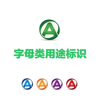 字母类用途标识logo