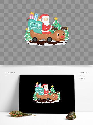 ?#21482;?#22307;诞节可爱圣诞老人场景素材元素
