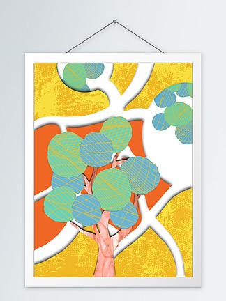 现代橘色创意几何客厅装饰画