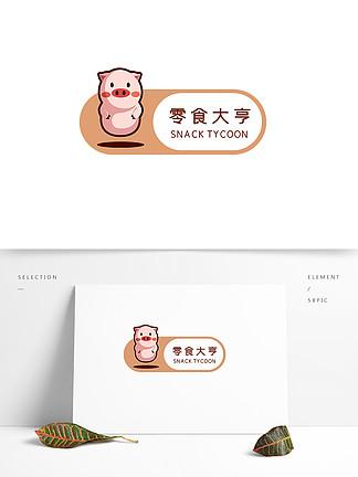 零食logo设计模板
