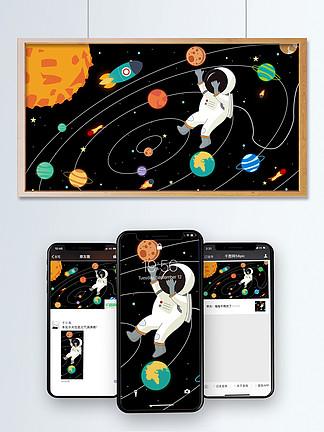 原創手繪插畫宇宙探險宇航員在太空探索