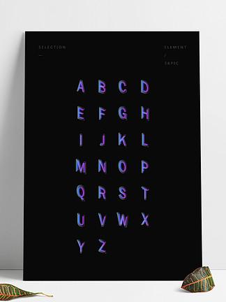 商用矢量2.5D风格二十六个英文字母元素