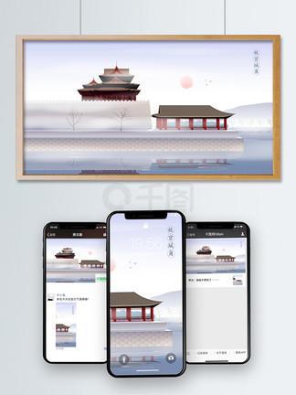 古风建筑北京紫禁城城墙边矢量插画