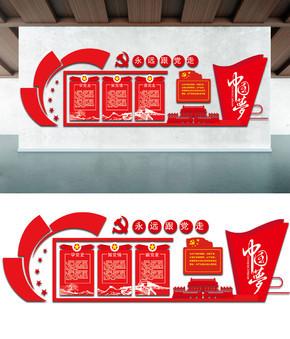 微立体中国梦党建文化形象墙