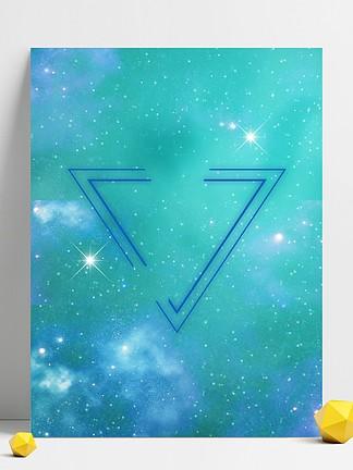 蓝色创意星空简约星光天蓝色背景设计