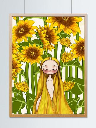 女孩植物向日葵治愈系小清新插画