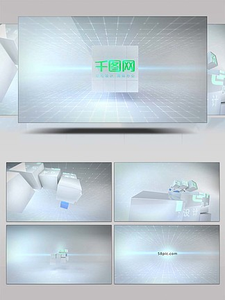三维方块LOGO动画片头