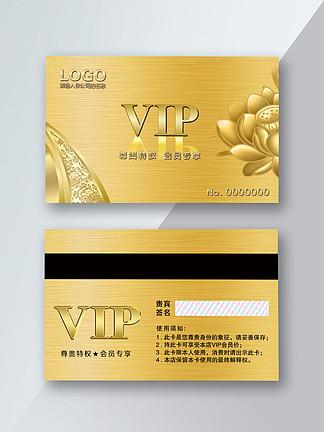 金色简约餐饮饭店VIP<i>会</i><i>员</i><i>卡</i>