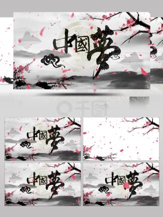 水墨中国梦动态背景片头AE模板