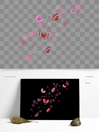 漂浮粉色清新混合蝴蝶树叶花瓣装饰手绘