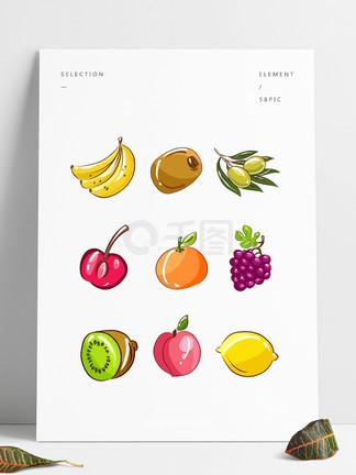 简约蔬果手绘卡通水果小元素