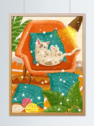 线圈印象治愈系沙发上睡觉猫咪插画