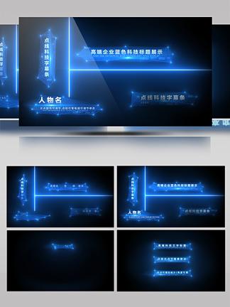 科技光速点粒子文字字幕条AE模板