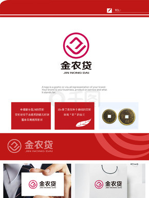 投资理财标志金融logo
