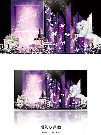 紫色甜品婚礼效果图