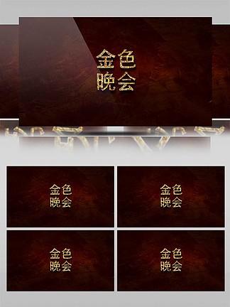 火焰燃烧震撼大气金色粒子效果logo片头