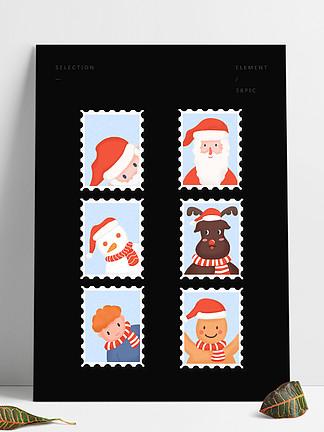 ?#21482;?#22307;诞节可爱邮票贴纸素材元素