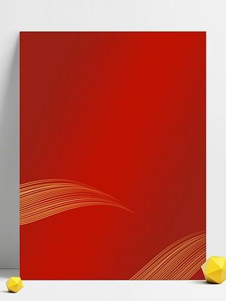 簡約<i>建</i><i>軍</i><i>節</i>金色飄筆畫紅色背景素材