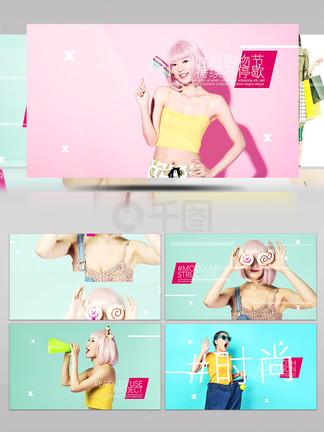 时尚动感快?#20102;?#21313;二宣传图文PR宣传片
