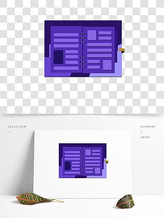 【文件夹v模板】模板免费下载_文件夹设计素材室内设计说明怎么写图片图片