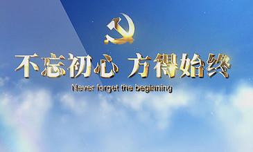 大氣云層穿越黨政宣傳片頭AE模板