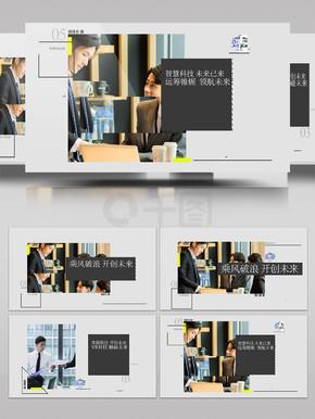 线条科技感企业商务宣传ae模板