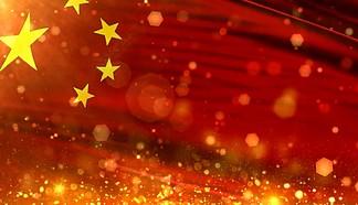 伟大祖国中国国旗