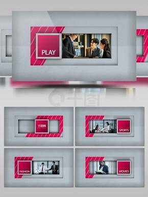三维方块翻转的电视频道包装AE模板