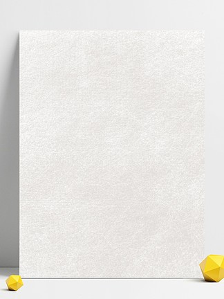 粗糙素描纸质质感纸张<i>背</i><i>景</i>