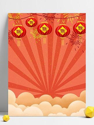 红色喜庆福字灯笼插画背景