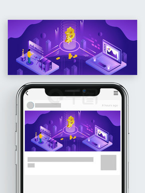 2.5D金融紫色渐变矢量公众号封面