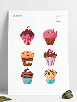 ?#21482;?#32654;食美味冰淇淋甜品矢量素材