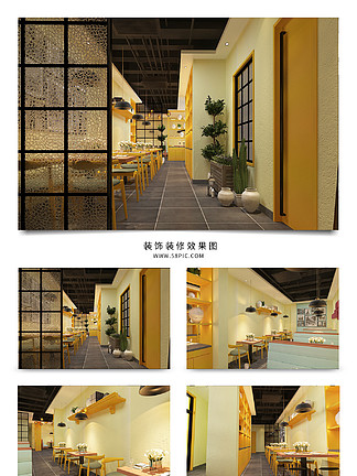 小清晰黄色<i>餐</i><i>厅</i>空间<i>效</i><i>果</i><i>图</i>