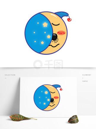 【图片月亮】表情免费下载_表情月亮表情超级期待素材包图片