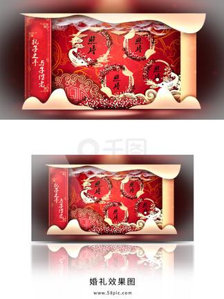 红色中式香槟<i>照</i><i>片</i><i>墙</i>婚礼手绘<i>效</i><i>果</i><i>图</i>
