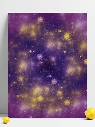 原创星空?#20301;?#26143;粉尘紫兰黄星空背景素材