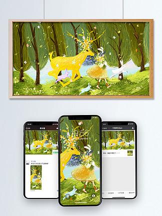 森林与鹿唯美治愈线圈小清新印象插画