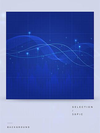 矢量蓝色科技线条光效背景