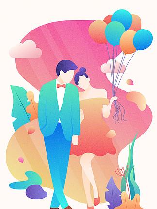 原創手繪漸變扁平風唯美情侶情人節插畫海報