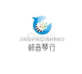 鲸音琴行logo设计