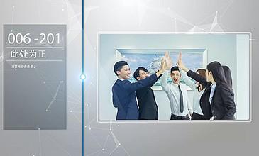 現代公司企業發展歷史未來時間線AE模板