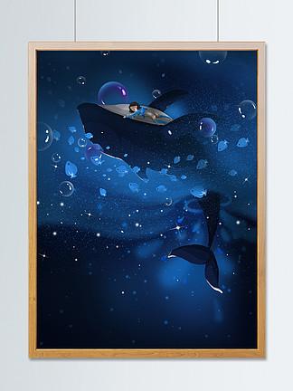 鲸鱼与女孩蓝色大海星空清新唯美治愈系插画