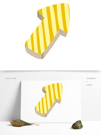 黄色手绘箭头可商用