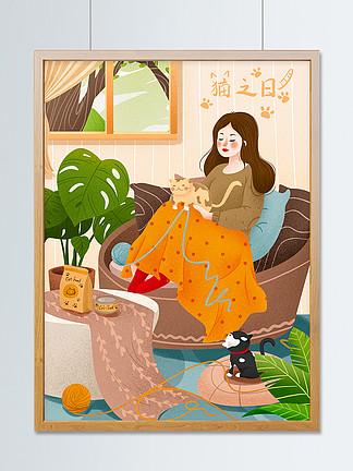 治愈猫之日女孩与猫咪生活插画